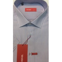 White Pinstriped Non-Iron Shirt Vester